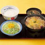 牛丼チェーン・松屋が「マイナーな欧州郷土料理」を次々と発売するワケ