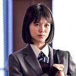 『ドラゴン桜』父親からDV…小杉麻里役の志田彩良、役作りで6キロ減「健康的に見えないように」