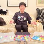 美川憲一、カラフルなデザインのTシャツ姿「かわいい」