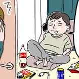 婚約者が「コロナかも…」と仮病でズル休み。婚約破棄を考える女性