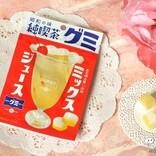 レトロ可愛い! 完売御礼、純喫茶グミシリーズ第一弾『昭和の味 純喫茶グミ ミックスジュース味』がついに全国で発売!