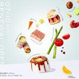 食の一大マーケット!「渋谷 東急フードショー」スイーツゾーンが6月1日に先行オープン