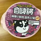 【悲報】中国の『インスタント火鍋』が世紀の大発明! 激辛でウマくてアツアツ! ただし … 見た目は0点