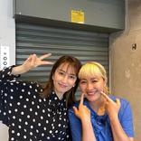 丸山桂里奈、矢田亜希子との仲良しオフショット披露!