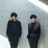 fuzzy knot、1stアルバム全曲トレーラー公開&先行予約で8cmCDプレゼント