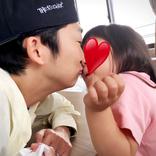 ノンスタ石田、小悪魔な愛娘たちとのキスにメロメロ…