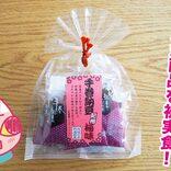 成城石井の超ロングセラー商品「手巻納豆」! 想像してた味との違いに驚き