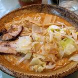 【実食】日乃屋カレーの湯島本店だけでしか提供していない「元祖カミナリそば」を食べたら、舌先にイナズマが走った!