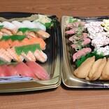 くら寿司「大サービスセット」をさらに20%お得に買う方法
