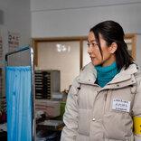 羽田美智子主演『#コールドゲーム』 春の陽気の中、真冬の衣装でクランクイン
