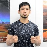 石渡「東京ドームという場所で井上直樹をぶっ飛ばしたい」Yogibo presents RIZIN.28 公開練習