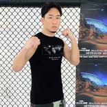 朝倉未来「チャンスがあれば倒しに行きます」Yogibo presents RIZIN.28 公開練習