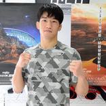 朝倉「確実に優勝しなきゃいけないと思います」Yogibo presents RIZIN.28 公開練習