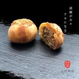 台湾夜市の定番!ピリ辛&ジューシーな「胡椒餅」が阪急うめだ本店に限定出店