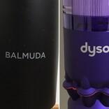ちょっと似てる?「バルミューダ」と「ダイソン」の自由自在に動く掃除機、それぞれの特徴を整理