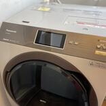 洗濯槽のカビ&ニオイ対策に「洗濯用ハイター」を修理員がすすめるわけは?