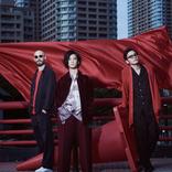 Newspeak、約2年ぶりとなるアルバム『Turn』リリース決定 新アーティスト写真も公開