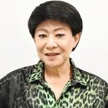 美川憲一、75歳でも止まらぬ好奇心「私のパワーは簡単になくなるもんじゃないの」