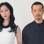 松井玲奈、二階堂ふみの恋敵で悪女役 金子ノブアキらと五角関係に 『プロミス・シンデレラ』キャスト発表