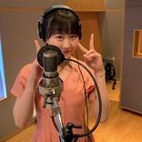 本田望結、17歳の誕生日に歌手デビュー発表 淡く切ない恋心を歌った楽曲で「キュンってなるような歌を作りました」
