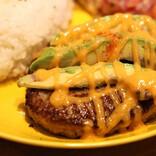 ビッグボーイの期間限定「フレッシュアボカドハンバーグプレート」は味にも栄養にも優れた逸品だった!