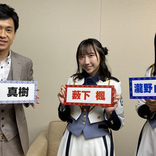 「せとチャレ!STU48」ロザン宇治原出題! 緊急企画「瀬戸内クイズ対決」!