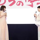 吉永小百合、全国の映画館再開に喜び! 心残りは「(広瀬)すずちゃんと…」