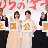 吉永小百合、映画館の営業再開に感無量 「スクリーンからは飛沫は飛びません」