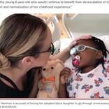 アフリカから迎えた養女に474回もの不要な手術や治療を受けさせた養母、虐待の容疑で起訴される(米)