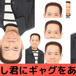 """""""ギャグ王""""原西、若手からギャグをもらう!? ヨシモト∞ドーム初出演ライブ!"""
