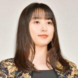 """桜井日奈子、「マジ告白企画」で発揮した絶妙""""男あしらいテク""""!"""