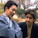 『古畑任三郎』カンテレも傑作選放送 坂東八十助回など8日から4作品