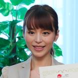 平野綾、『オトラクション』で久々のメディア出演…近影にファンら驚き