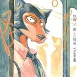 【ビルボード】YOASOBI「怪物」10週連続1位でアニメ歴代3位に
