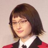 萩原みのりが映画監督と結婚を発表 ドラマ『RISKY』で主演
