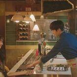 元KARA 知英&チョン・イル、不思議な恋の三角関係に…韓流ドラマ『夜食男女』配信開始