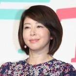 堀内敬子、完璧すぎる日焼け対策 ウォーキング姿に驚きの声「蜂蜜とりかと思いました」