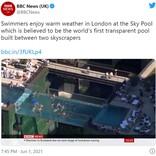 このプールで泳いでみたい人? 「眺めいいだろうなあ」「マジで無理」
