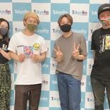 FANTASTICS瀬口黎弥、東京ドームでの誕生日サプライズに感動!「EXILE TAKAHIROさんが祝ってくれて…」