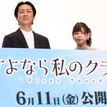矢部浩之「ライバルは『漁港の肉子ちゃん』」声優初挑戦も5分で終了