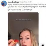 妊娠中「ピーナツバターにタバスコをかけたもの」が食べたくなった人も! 奇妙な食べ物に次々挑戦する女性(仏)<動画あり>