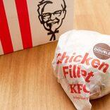 ケンタッキー、チキンの圧がスゴすぎる新商品 「正気の沙汰ではない…」
