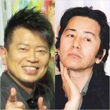 """宮迫博之、動画で明かした田村正和さんの""""オシャレな笑いの取り方"""""""