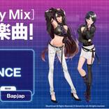 『D4DJ Groovy Mix』にカバー楽曲「EZ DO DANCE」が追加