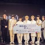 """蒼井翔太「何が""""リアル""""で何が""""フェイク""""なのか、楽しんで!」『REAL⇔FAKE 2nd Stage』完成披露トークイベントをレポート!"""
