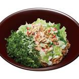 すき家でサラダ! スーパーフード3種入りの「シーザーレタス牛丼」が登場