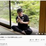 堀江貴文さん「レペゼン地球の問題について私の見解をお話しします」動画で語る