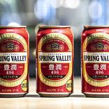 SNSで話題!キリン新クラフトビール「スプリングバレー」おいしさでビール業界激変