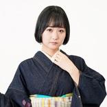 武田あいか、舞台『ティアムーン帝国物語THE STAGE II』に出演「華やかな素晴らしい原作の世界をお届けできるように」