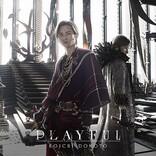 【先ヨミ】KOICHI DOMOTO『PLAYFUL』94,132枚を売り上げアルバム首位独走中